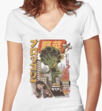 THE BROCCOZILLA Women's Fitted V-Neck T-Shirt