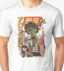 THE BROCCOZILLA Unisex T-Shirt