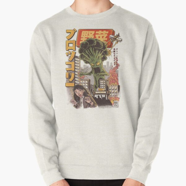THE BROCCOZILLA Pullover Sweatshirt