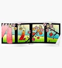 Hanami (March Cherry) Poster