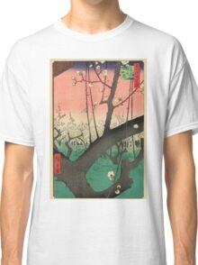 Japanese Art - One Hundred Views of Edo 30 - Plum Garden Kameido (1857) Classic T-Shirt