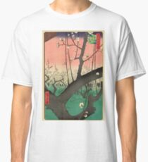 Japanese Art - One Hundred Views of Edo 30 - Plum Garden Kameido (1857) Classic T-Shirt