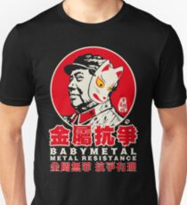 Babymetal-Funny Mao-Metal (Unofficial) Unisex T-Shirt