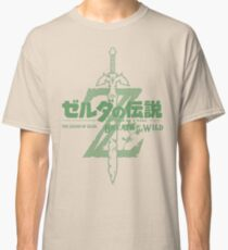 Breath of the Wild - Japanese Classic T-Shirt