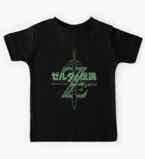 Breath of the Wild - Japanese Kids Tee