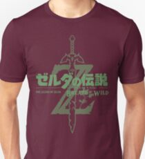 Breath of the Wild - Japanese Unisex T-Shirt