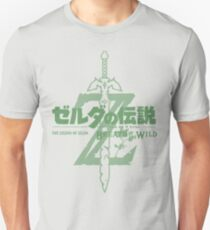 Breath of the Wild - Japanese T-Shirt