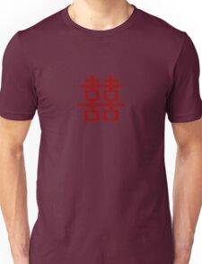 Simple Red Double Happiness Traditional Oriental Auspicious Symbol   Modern Chinese Wedding  Unisex T-Shirt