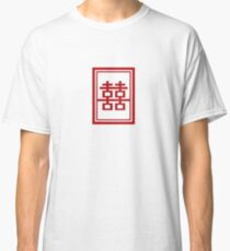 Red Double Happiness In A Simple Rectangle Frame, A Traditional Oriental Auspicious Symbol | Modern Chinese Wedding  Classic T-Shirt