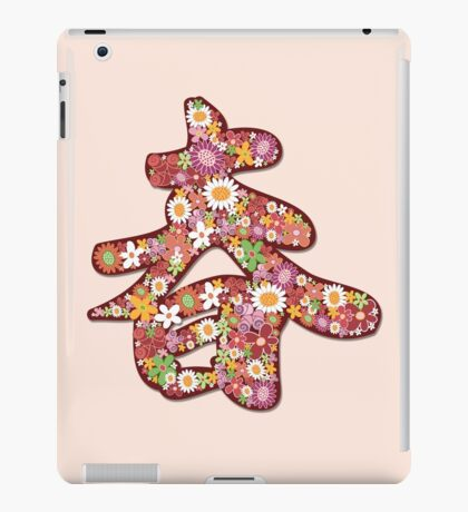 Chinese Calligraphy Chūn With Pink Spring Flowers | Auspicious Oriental Kanji Writing iPad Case/Skin