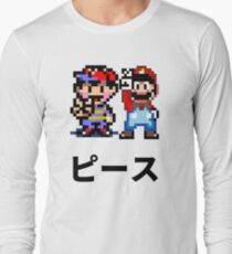 Peace Sign with Ness and Mario Long Sleeve T-Shirt