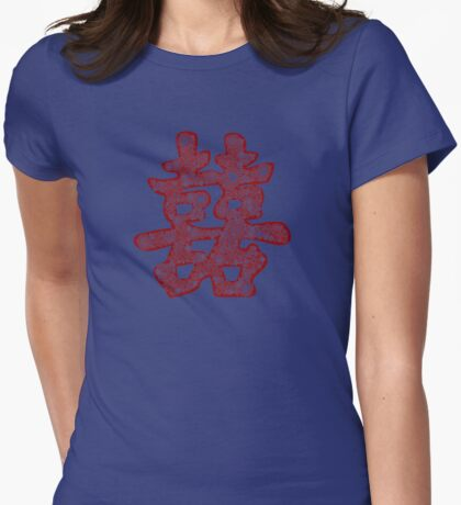 Red Double Happiness With A Floral Papercut Design, A Traditional Oriental Auspicious Symbol | Modern Chinese Wedding T-Shirt