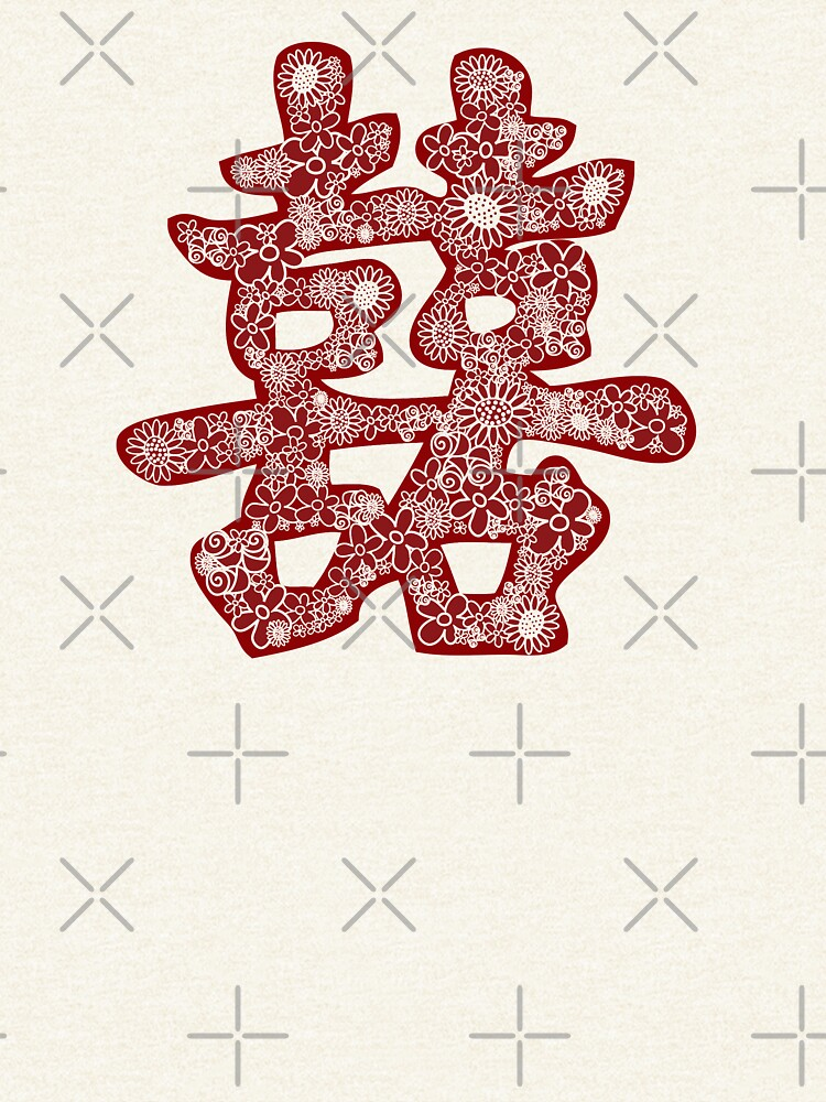 Red Double Happiness With A Floral Papercut Design, A Traditional Oriental Auspicious Symbol   Modern Chinese Wedding by fatfatin