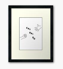 Kai Bai Bo (Rock Paper Scissors) - kdrama kpop Framed Print