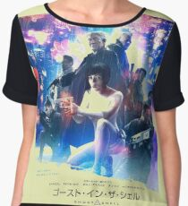 Ghost In The shell movie Chiffon Top