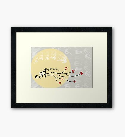 Oriental Swallows And The Bright Round Yellow Moon Framed Print