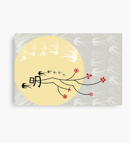 Oriental Swallows And The Bright Round Yellow Moon Canvas Print
