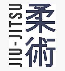 Jiu-Jitsu Kanji Photographic Print