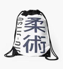 Jiu-Jitsu Kanji Drawstring Bag