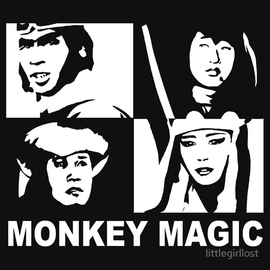 TShirtGifter presents: Monkey Magic  ***Now with added text