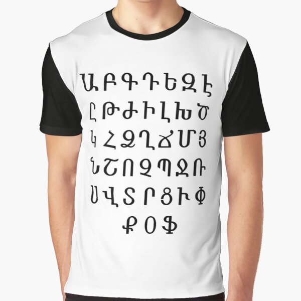 ARMENIAN ALPHABET - Black and White Graphic T-Shirt