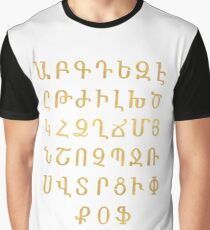 ARMENIAN ALPHABET - Gold and White Graphic T-Shirt