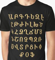 ARMENIAN ALPHABET - Black and Gold Graphic T-Shirt