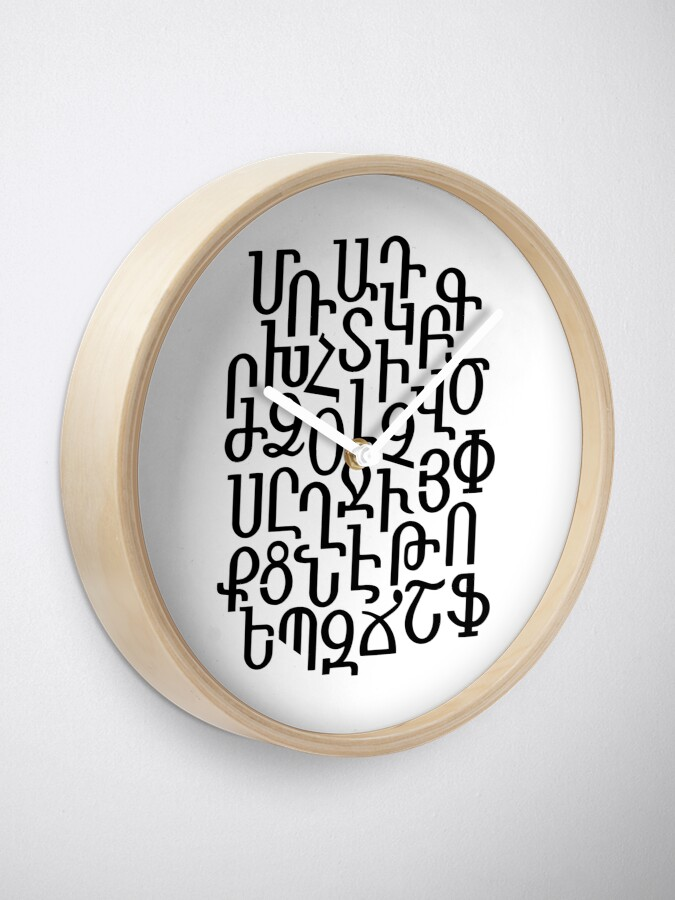 Alternate view of ARMENIAN ALPHABET MIXED - Black and White Clock