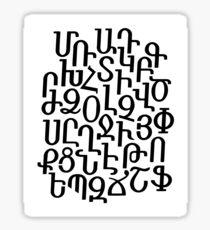 ARMENIAN ALPHABET MIXED - Black and White Sticker