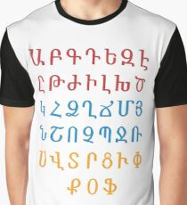 ARMENIAN ALPHABET - Red, Blue and Orange Graphic T-Shirt