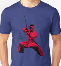 Samurai Way #7 T-Shirt