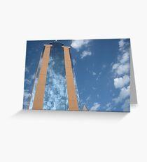 Clouds - Malta Greeting Card