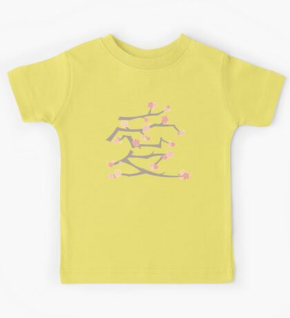 Chinese 'Ai' (Love) Calligraphy With Pink Cherry Blossoms On Brown Branches | Japanese Sakura Kanji Kids Clothes