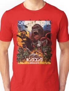 Kong Skull Island Japanese Movie Poster Unisex T-Shirt