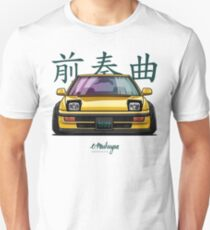 Camiseta unisex Prelude mk3