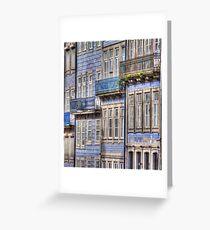Altstadt, Porto Greeting Card