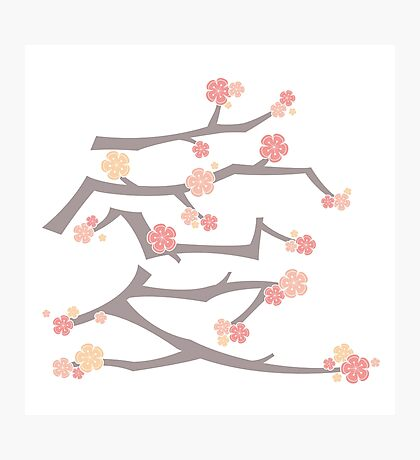 Chinese 'Ai' (Love) Calligraphy With Pink Cherry Blossoms On Brown Branches | Japanese Sakura Kanji Photographic Print