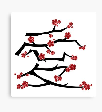 Chinese 'Ai' (Love) Calligraphy With Red Cherry Blossoms On Black Branches | Japanese Sakura Kanji Canvas Print