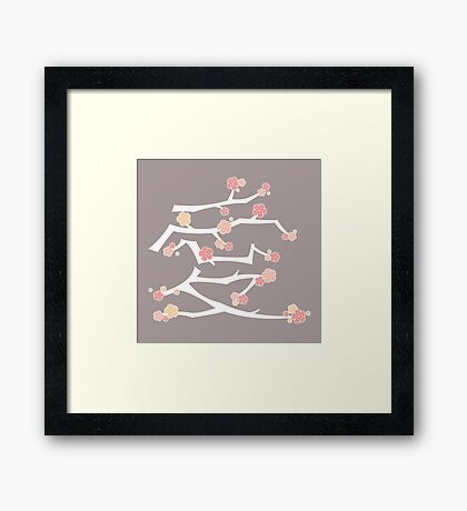 Chinese 'Ai' (Love) Calligraphy With Pink Cherry Blossoms On White Branches | Japanese Sakura Kanji Framed Print