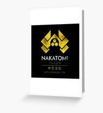 Nakatomi Plaza Greeting Card
