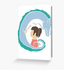 Haku and Sen Greeting Card