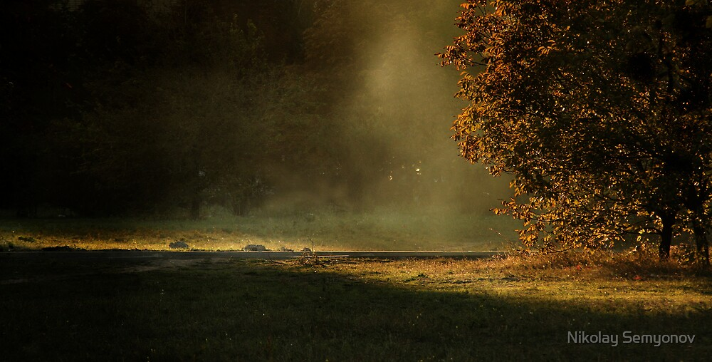 October Picnic Smoke by Nikolay Semyonov