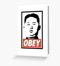 Kimmy Kim Jong Greeting Card