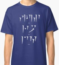 Skyrim: Dragonborne Shout Classic T-Shirt