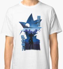 Yami Yugi Silhouette Classic T-Shirt