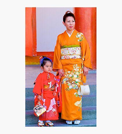 Traditional Japanese Dress, Family Day, Meiji Palace, Kyoto. Photographic Print