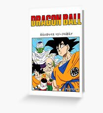 DBZ - Goku & The Z Fighters Greeting Card