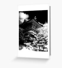 Abstract Tea House Greeting Card