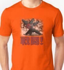 Hiro's Battle Bot Unisex T-Shirt