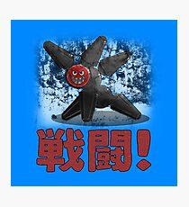 Hiro's Battle Bot Photographic Print